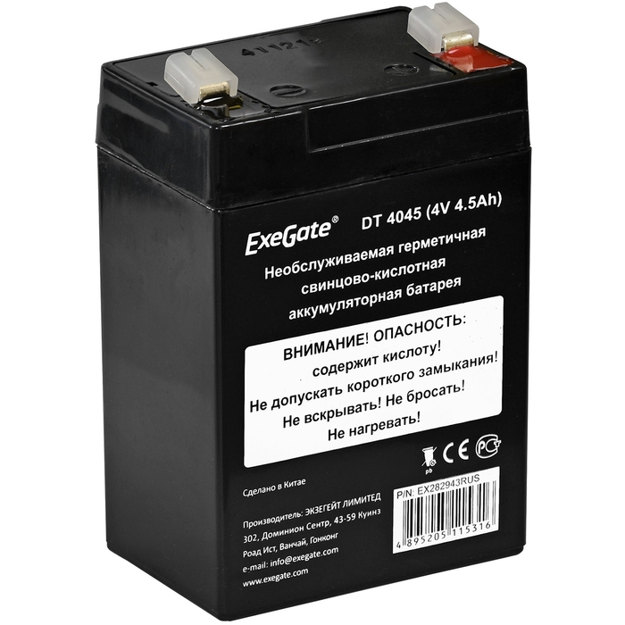 Battery ExeGate DT 4045