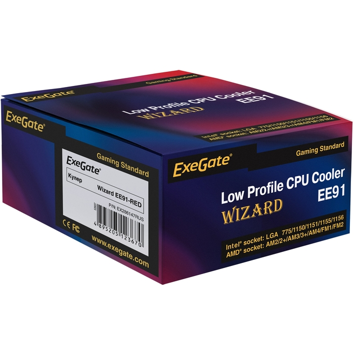 Wizard EE91-PWM.RED